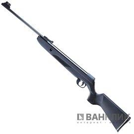 Пневматическая винтовка Magtech 1000 wood blue 10000676
