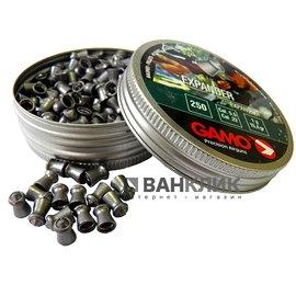 Пульки Gamo Expander 250 шт. кал. 5.5 6322525