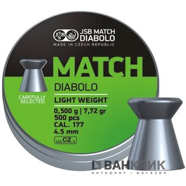 Пульки JSB Match Diabolo light 4.52 мм, 0.475 г 500 шт (000010-500)