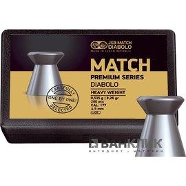 Пульки JSB Match Premium heavy 4.49 мм, 0.535 г 200 шт (1024-200)