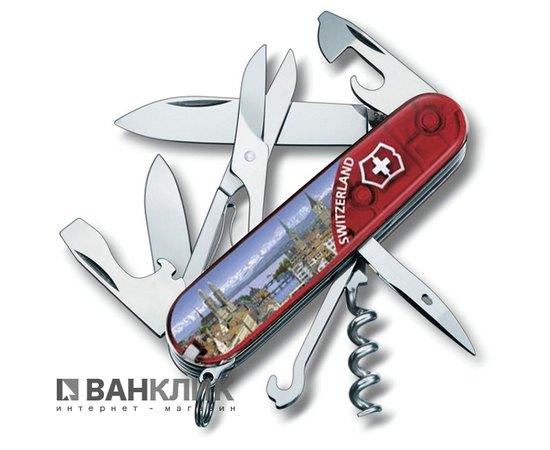 Нож Victorinox Swiss Army Zurich 1.3703.TE5