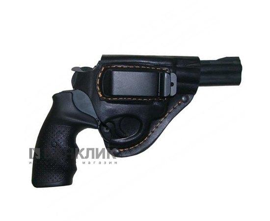 Кобура для револьвера (скоба)