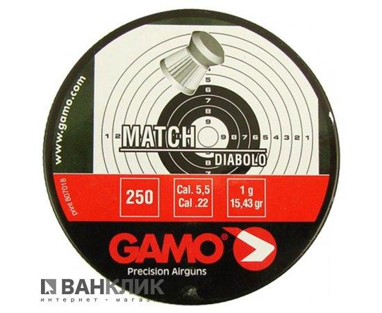 Пульки Gamo Match 250 шт. кал. 5.5 6320025
