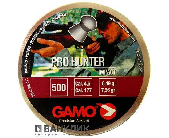 Пульки Gamo Pro Hunter 500 шт. (6321934)