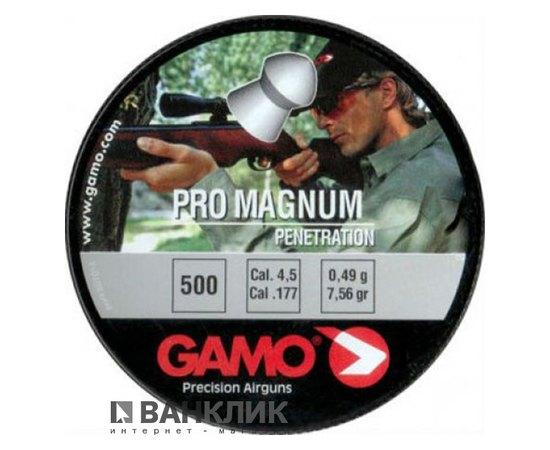 Пульки Gamo Pro Magnum 500 шт. 6321734