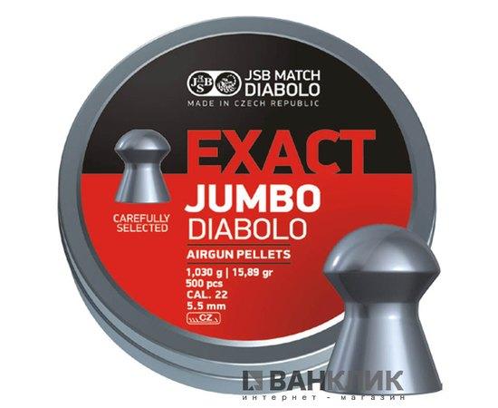 Пульки JSB Diabolo Exact Jumbo 5.51 мм, 1.03 г 500 шт (546246-500)