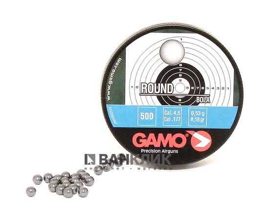 Шарики Gamo Round 500 шт. 6320334