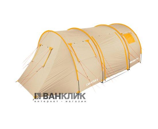Палатка Caravan 8+ (4820152613226)