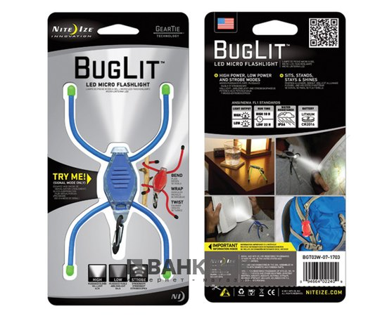 Фонарь-жук светодиодный BugLit синий/белый LED (94664022409)