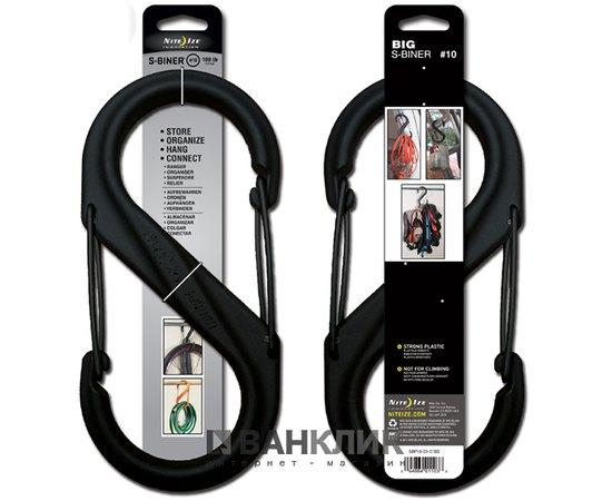 Карабин пластиковый Plastic S-Biner Size 10 черный (94664010482)