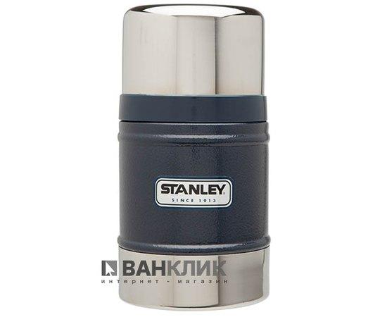 Классичесский пищевой Stenley термос 0,5 л (6939236320092)