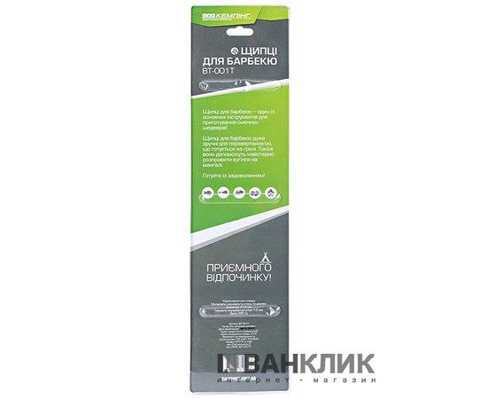 Щипцы для барбекю BT-001T (4820152616067)