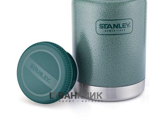 Термобанка Stanley Classic серии Hammertone объемом 0,7л зеленая (6939236318198)