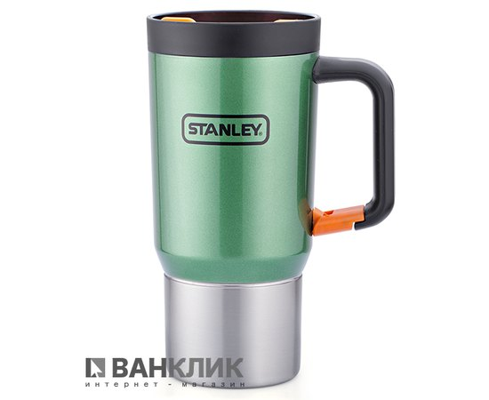 Термокружка Stanley Adventure серии Clip-Grip объемом 0.59л зеленая (6939236314657)