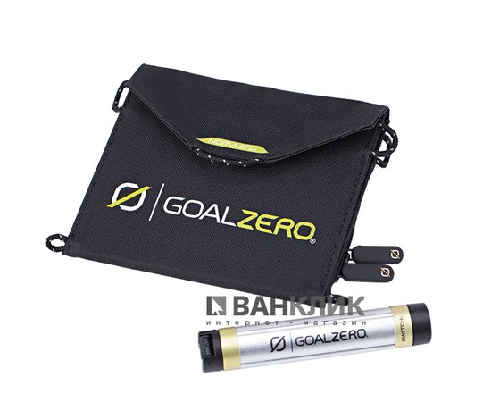 Комплект для зарядки Goal Zero Switch 8 Kit (847974000670)