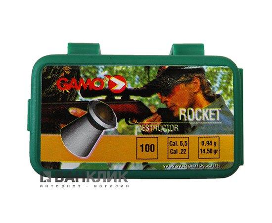 Пульки Gamo Rocket 100 шт. кал. 5.5 6321285