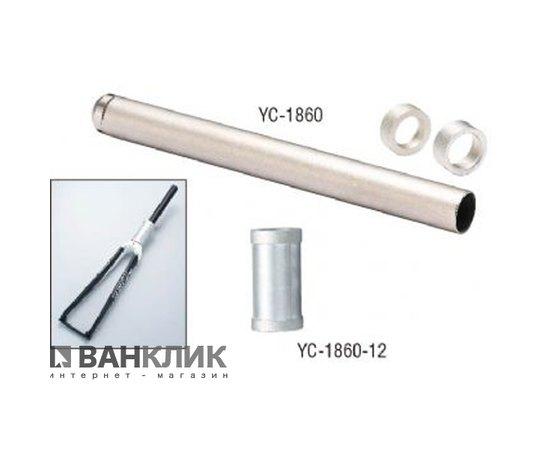 Инструмент для установки опорного кольца BikeHandYC-1860-12 1,5-1 1/8 14109