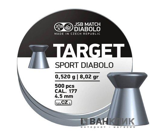 Пульки JSB Diabolo Target Sport 4.5 мм, 0.520 г 500 шт (000045-500)