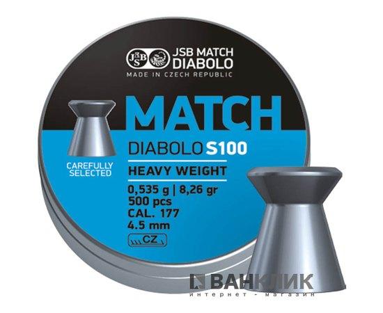 Пульки JSB Match Diabolo S100 heavy 4.52 мм, 0.535 г 500 шт (000030-500)