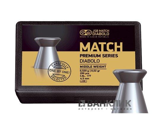 Пульки JSB Match Premium middle 4.5 мм, 0.52 г 200 шт (1015-200)