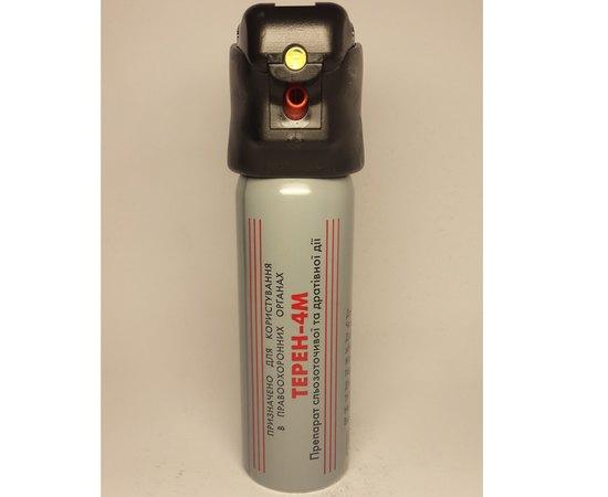 Газовый баллончик Терен-4М с LED фонариком