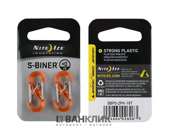 Набор пластиковых карабинов Plastic #0 SBP оранжевый/прозрачный (94664026063)