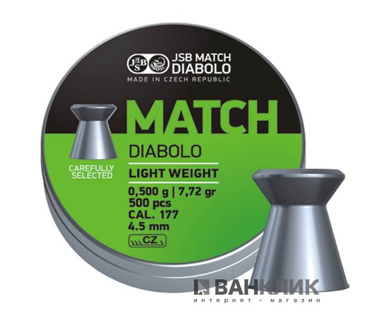 Пульки JSB Match Diabolo light 4.49 мм, 0.475 г 500 шт (000004-500)