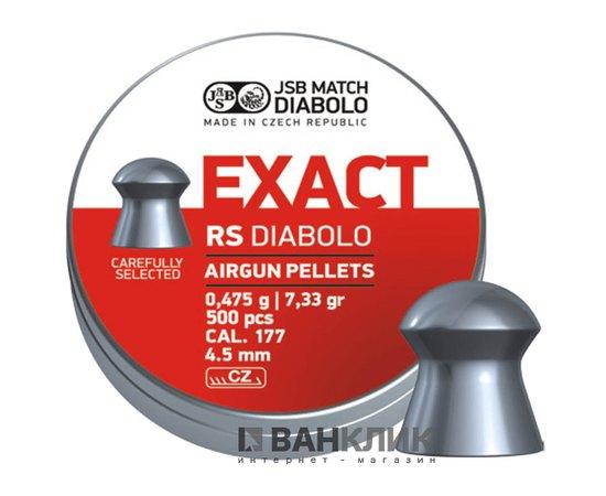 Пульки JSB Diabolo Exact RS 4.52 мм, 0.475 г 500 шт (546307-500)