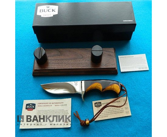 Нож Buck Buffalo & Honey Jasper Skinner 927BFSLEB-2
