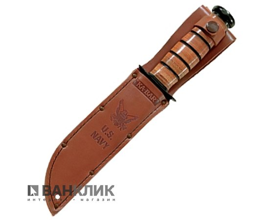 Нож Ka-Bar US NAVY 5025